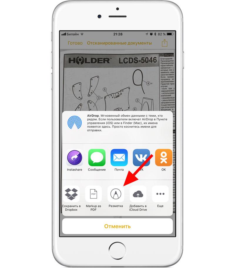 ad1bb2b9ebd3 iOS 11 - Apple Форум