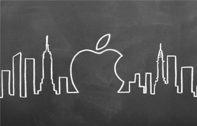 Apple Education Event - All about Apple