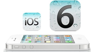 Релиз iOS 6... - All about Apple