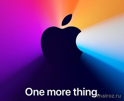One more thing (Ещё кое-что) - презентация Apple 10.11.2020... - All about Apple